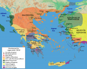 Macedonia and the Aegean World